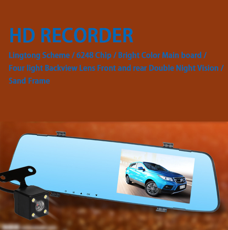 4.5 inch 2.4D Glass Mirror Driving Recorder Double Lens Night Vision Rearview Mirror Driving Recorder with Rear View Camera black
