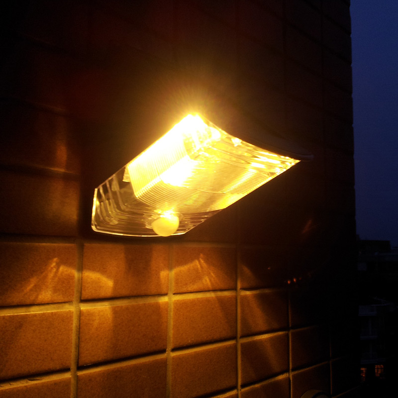Outdoor Solar Powered Security Light