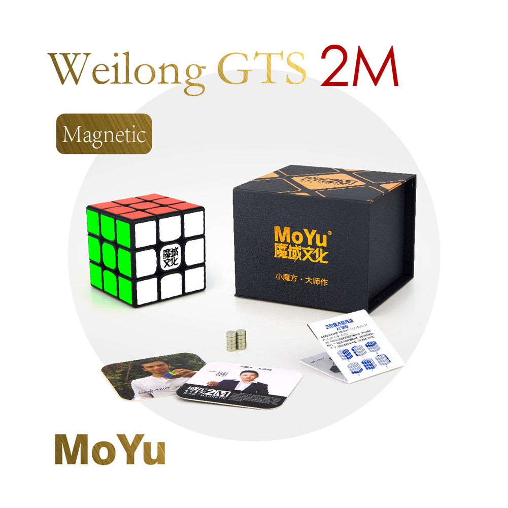 [EU Direct] 3x3x3 Magic Cube Brain Teaser Puzzle Stickerless Speed Magnet Cube for All Ages black