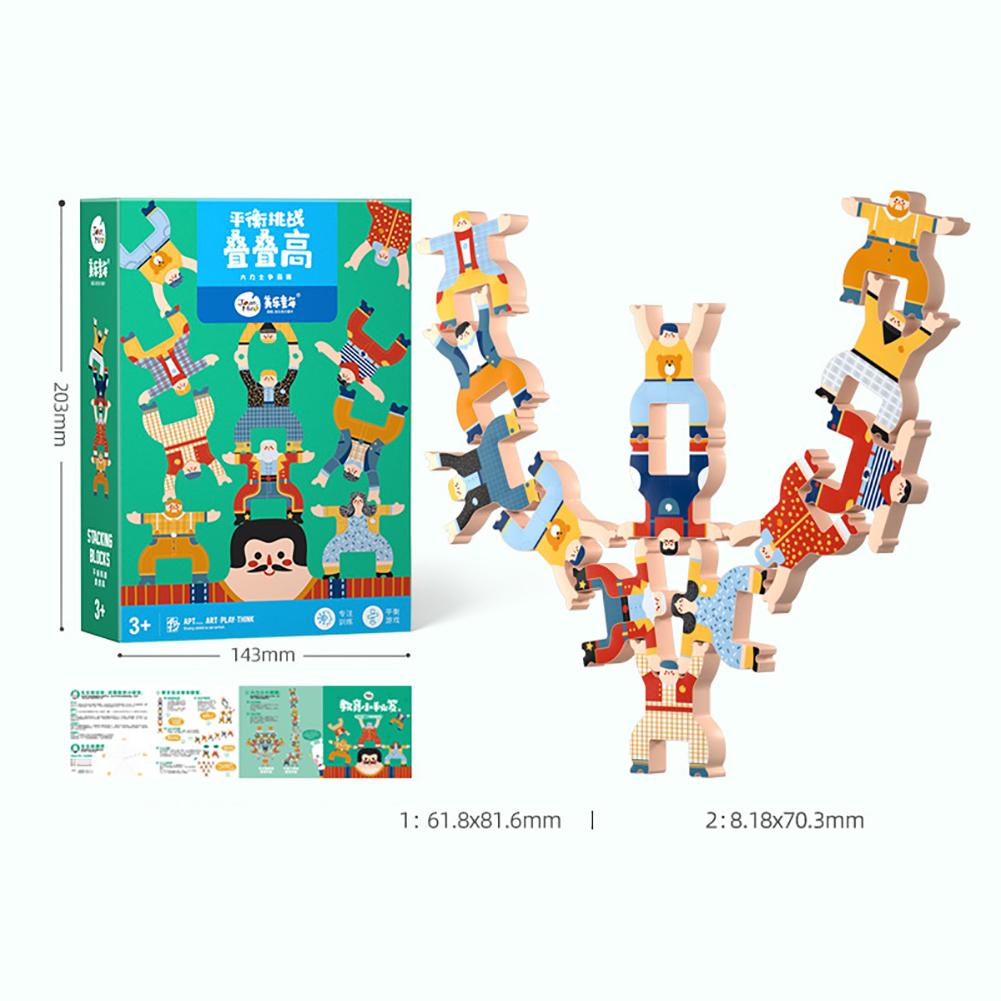 Educational Hercules Balance Building Blocks DIY Stacking Jade Toys Wooden Blocks for Kids stacking high pro