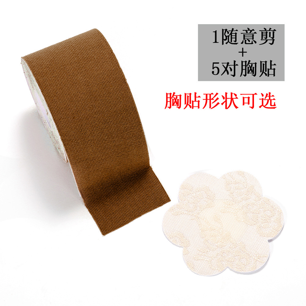1 Roll of Lifting Nipple Stickers  + 5 Pairs of Lace Disposable Breast Stickers 9 brown_free size