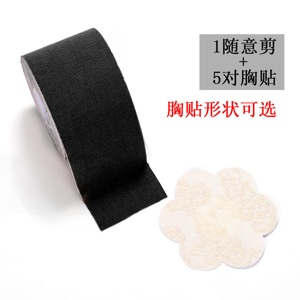 1 Roll of Lifting Nipple Stickers  + 5 Pairs of Lace Disposable Breast Stickers 12 black_free size