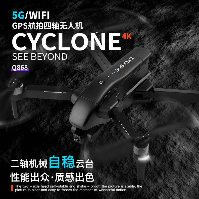 Wltoys Xk Q868 Brushless Drone Gps 5g Wifi Fpv With 2-axis Gimbal 4k Camera 30min Flight Time Rc Quadcopter  Drone Rtf Sg906 Pro2 3 battery
