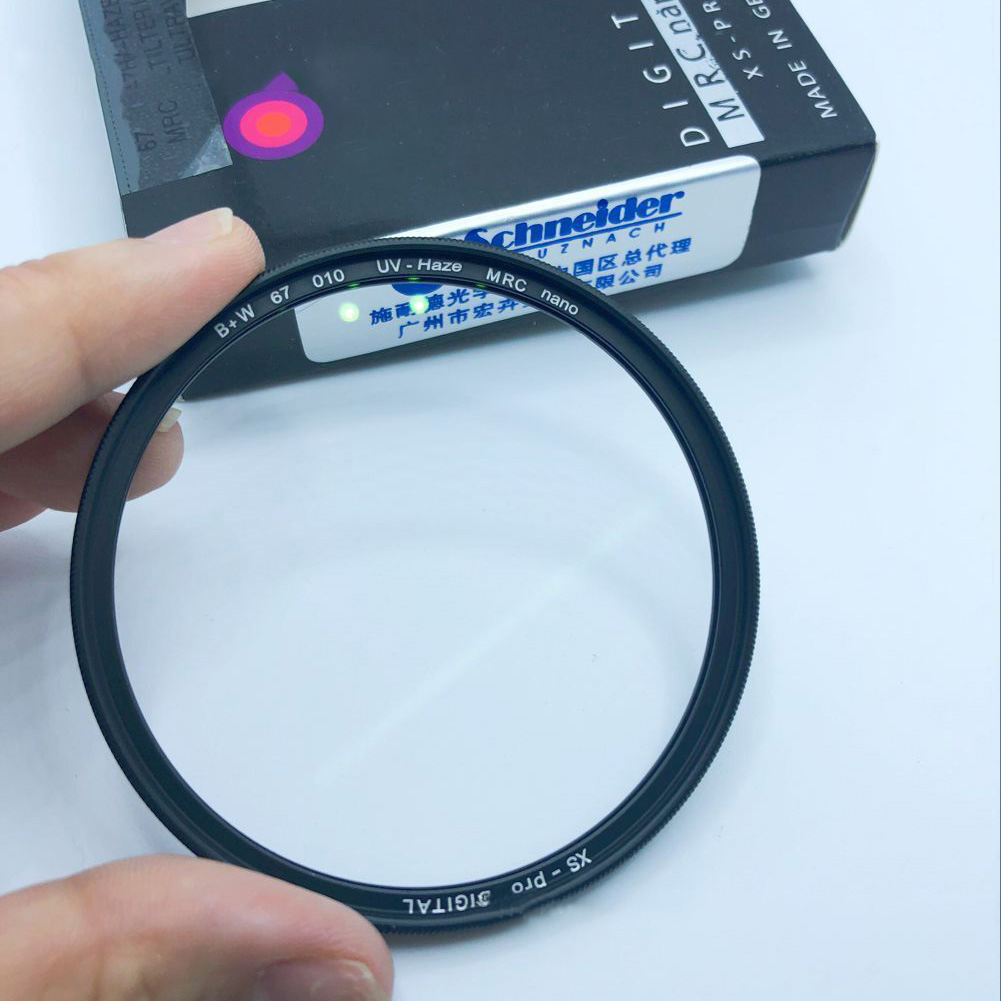 B+W UV Lens XS-PRO MRC UV Filter Ultra-thin Camera Protection Filter 67mm