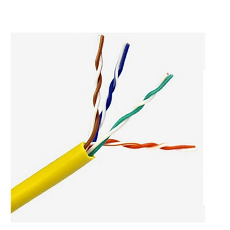 Network Cable Network Jumper Ultra-Five Network Cable Computer Ethernet Cable  yellow