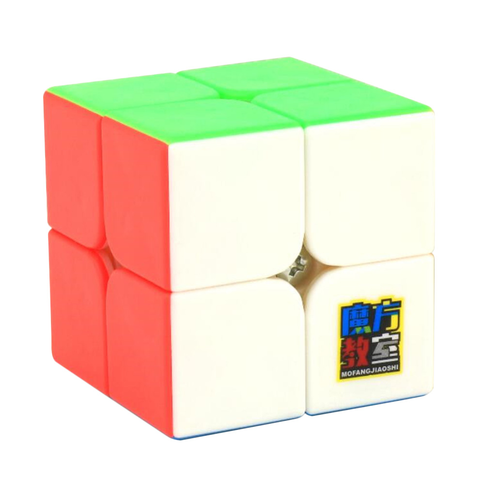 2x2 Matte Surface Puzzle Cube Intellectual Development Smart Cube as Relief Anxiety Stress Toy Fluorescent 6 colors
