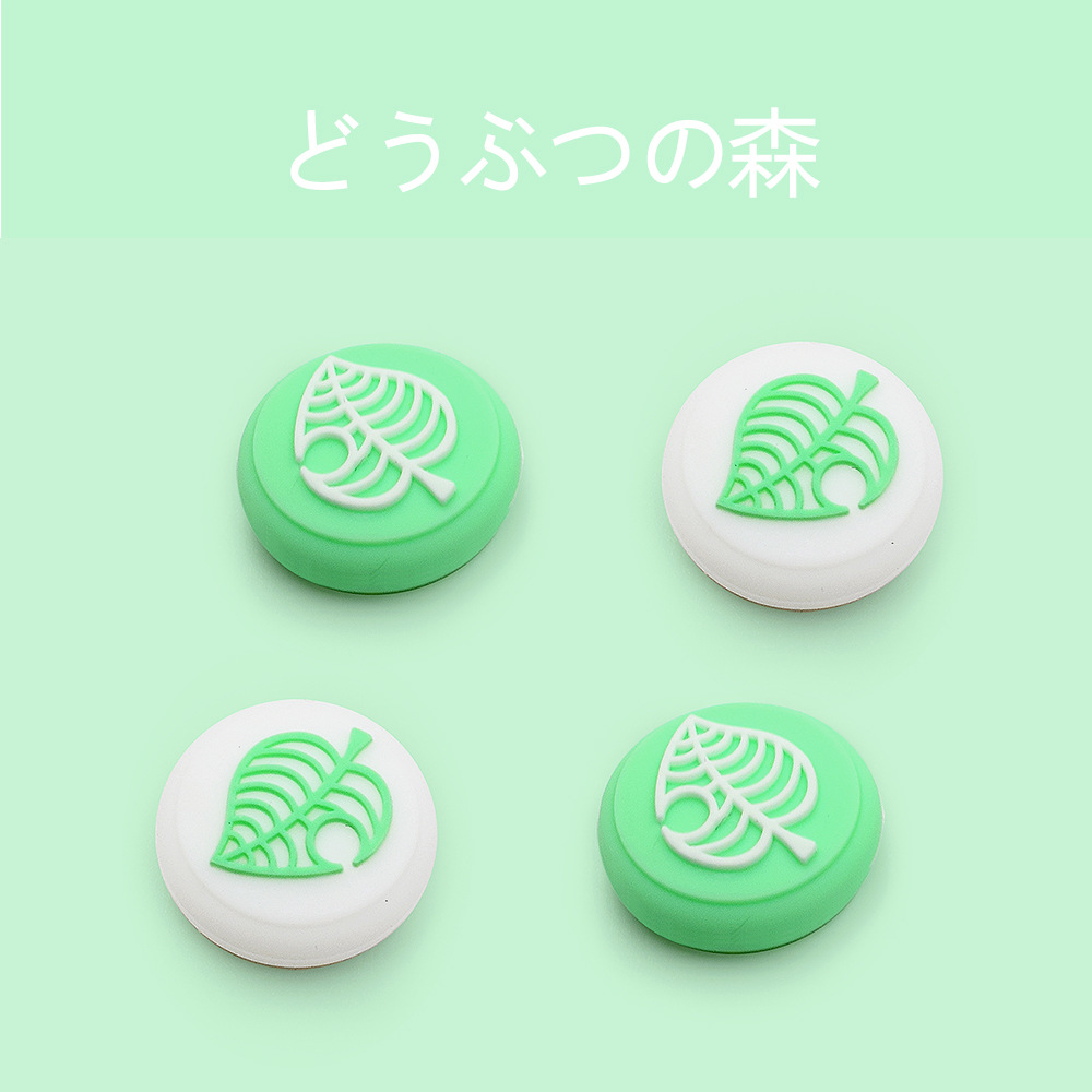 Switch Animal Crossing Thum Grip Cap Silicone Rocker Cap for Nintendo Switch Accessories White + green
