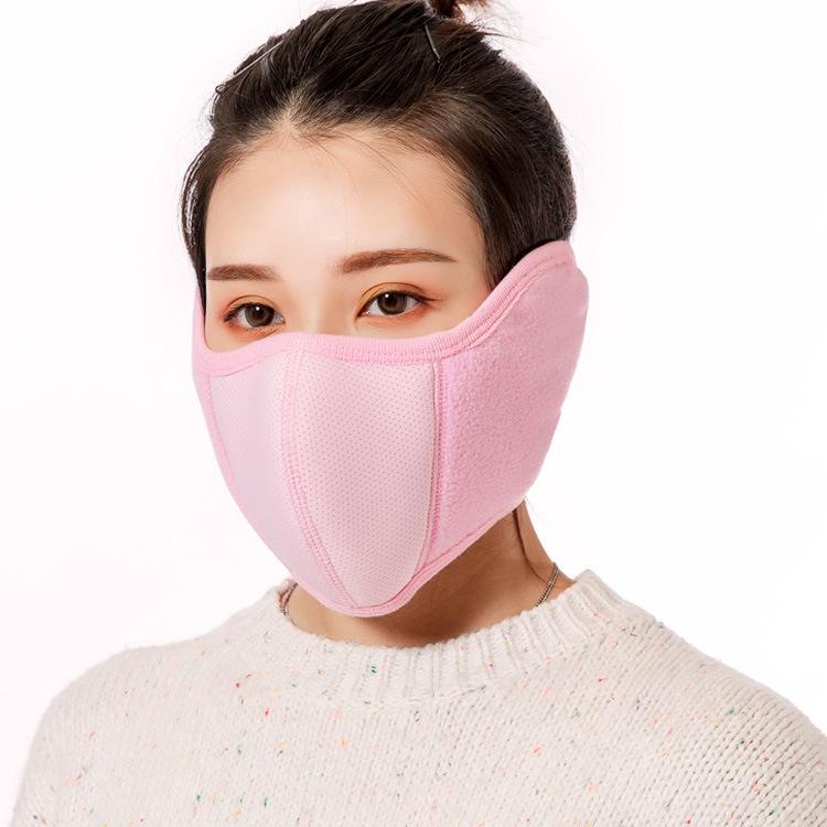 Man Women Winter Warm Polar Fleece Mouth Mask Ear Mask Respirator Earmuffs Pink_Free size