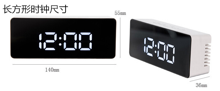 Multi-functional Mirror Electronic Alarm Clock Mini Bedside Clock Battery or Plug-in Mirror rectangle