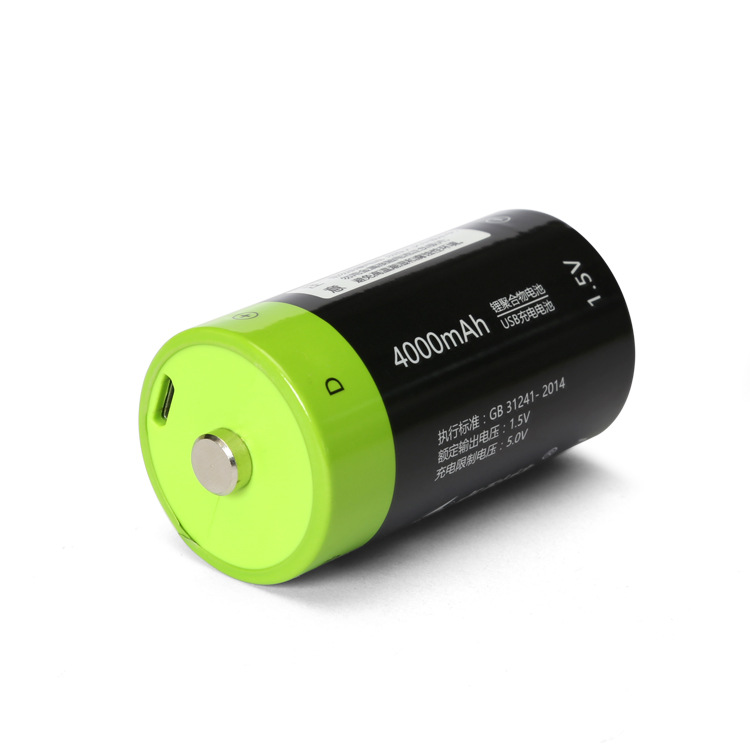 1.5V 4000mAh USB Rechargeable Lithium-polymer Battery D-type Multifunctional Battery