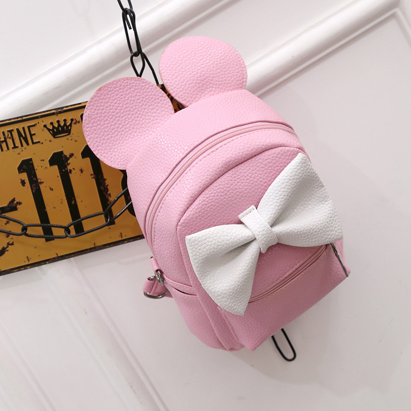 Women's PU Leather Cute Bag