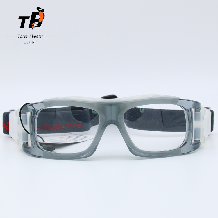 Professional Explosion-proof Basketball Goggles For Outdoor Sports Can Be Equipped With Myopia Goggles
