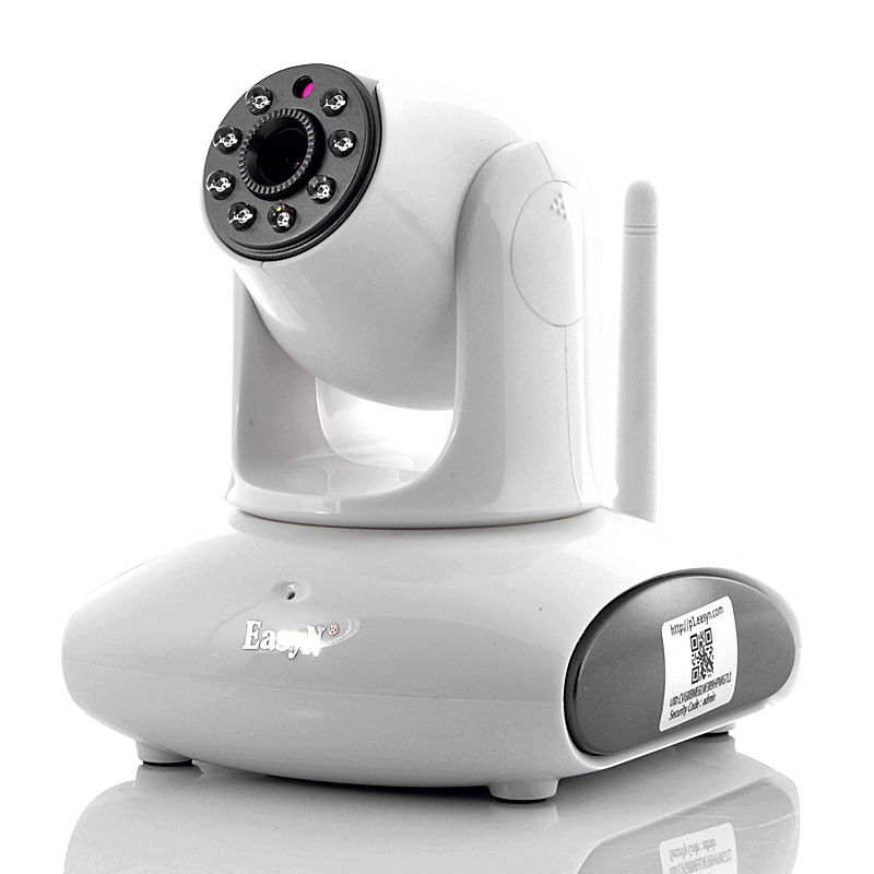 Plug And Play IP Security Camera - EasyN