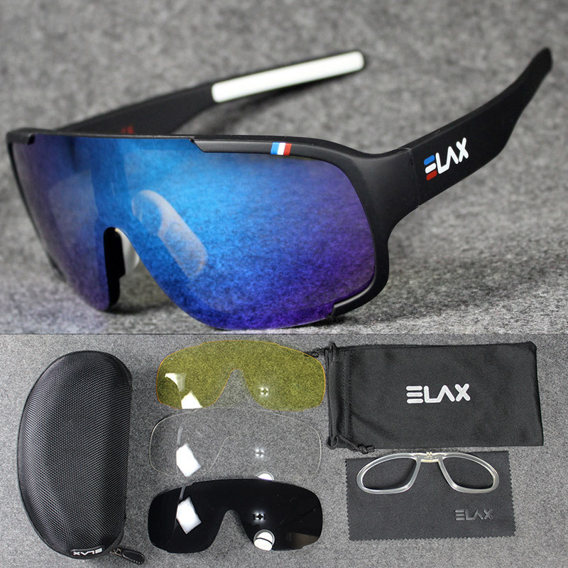 New Fashion Cycling Glasses 4 kinds of Lens Set Fully Coated Outdoor Sports Goggles