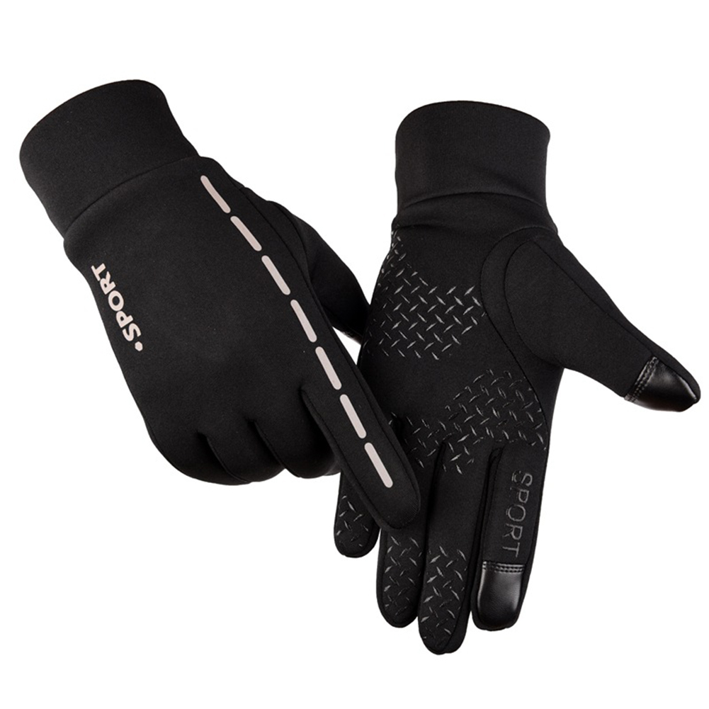 Outdoor Cycling Gloves Warm Velvet
