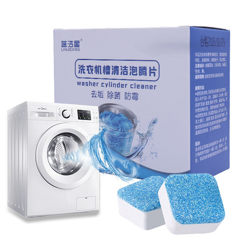 12Pcs Effervescent Tablet for Washing Machine Disinfection Sterilization As shown