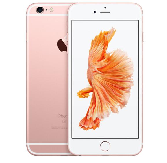 Refurbished iPhone 6S Plus 2+64GB Gold EU