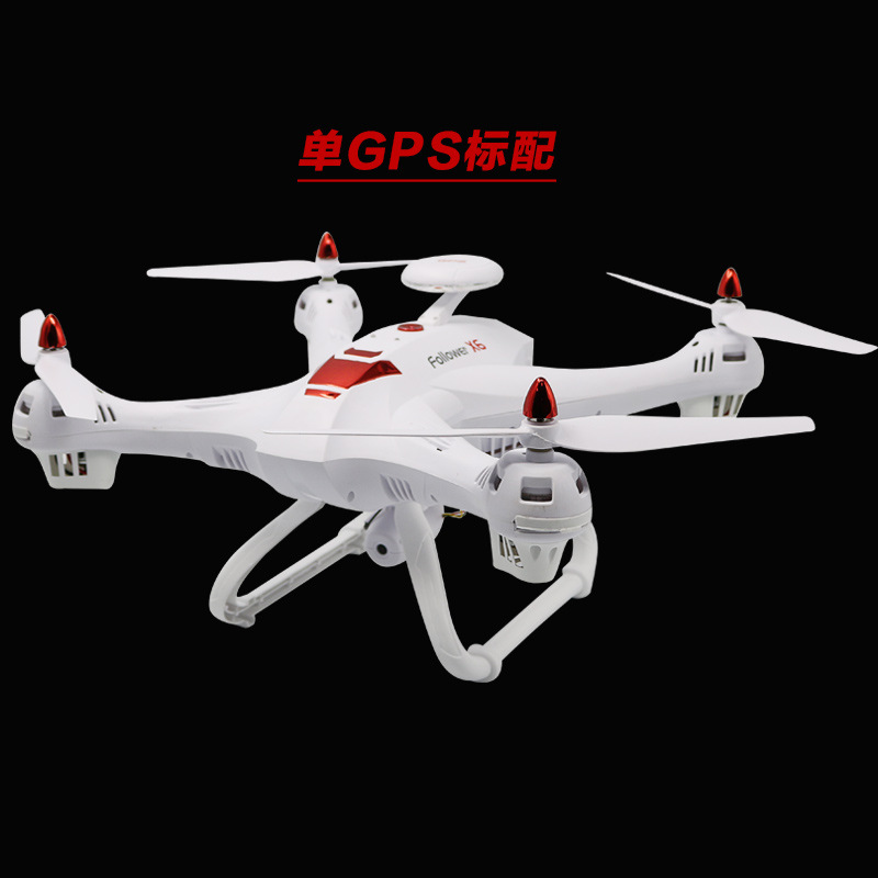 X183 WIFI RC Quadcopter with HD Camera 5.8G Graph Transmission Aircraft Drone Toys x183 GPS (white) without camera