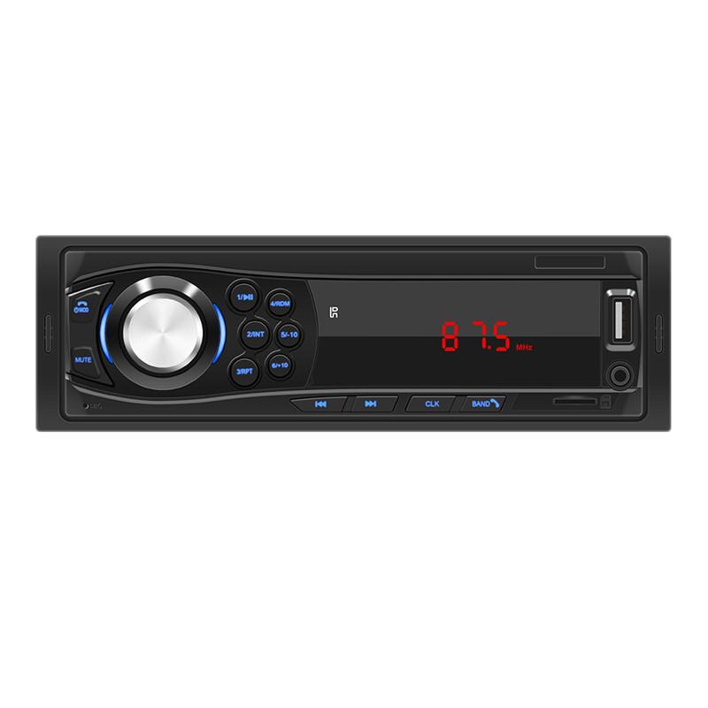 12V Universal Car Bluetooth Mp3 Player Supports TF Card U Disk FM Car Radio Black