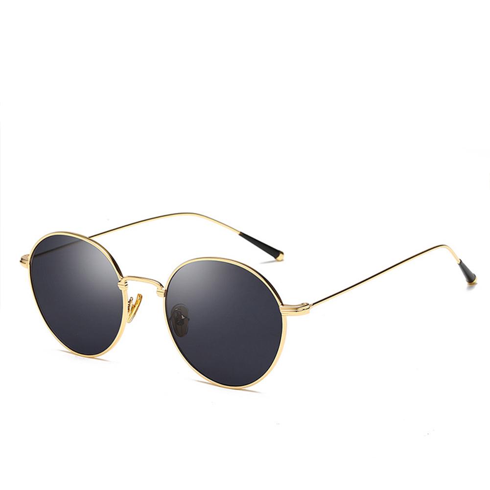 Stylish Round Metal Sports Driving UV400 Sunglasses