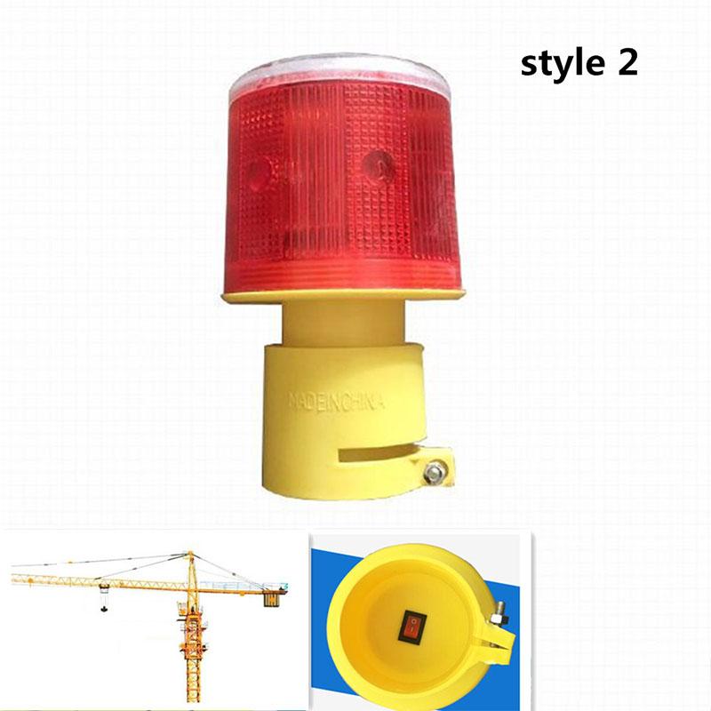 Solar Powered Traffic Warning Light LED Bulb Lamp for Construction Site Harbor Road Emergency Lighting Model 2