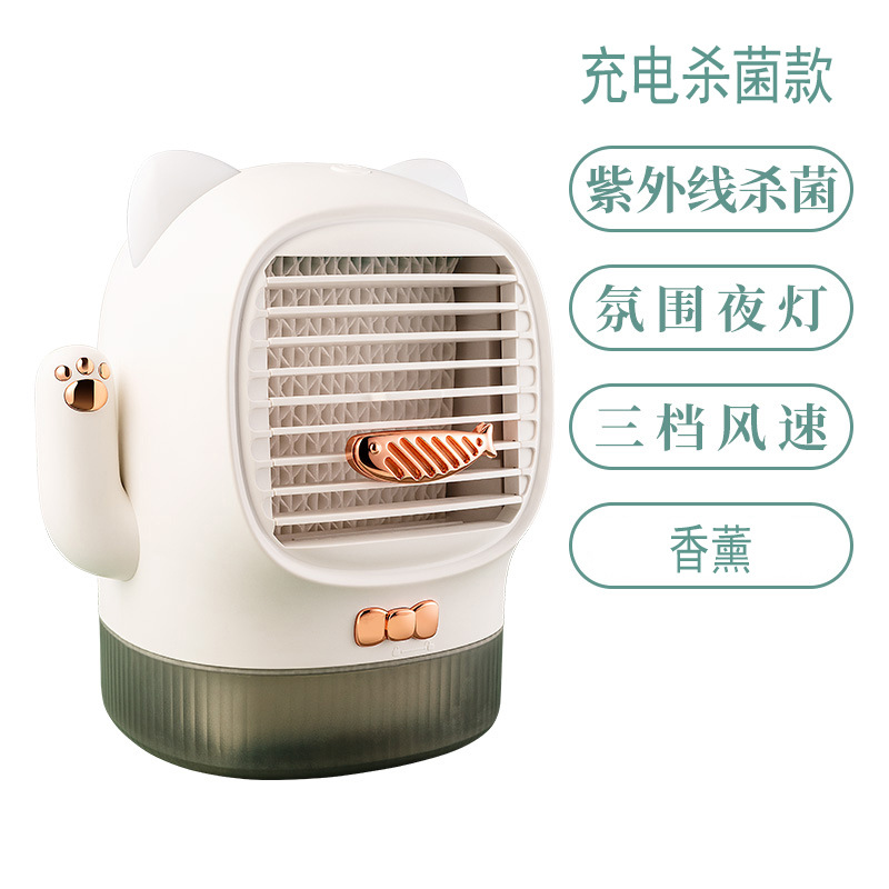 Portable Mini Air Conditioner Fan USB Charging Ultraviolet Disinfection Air Cooler for Home Office