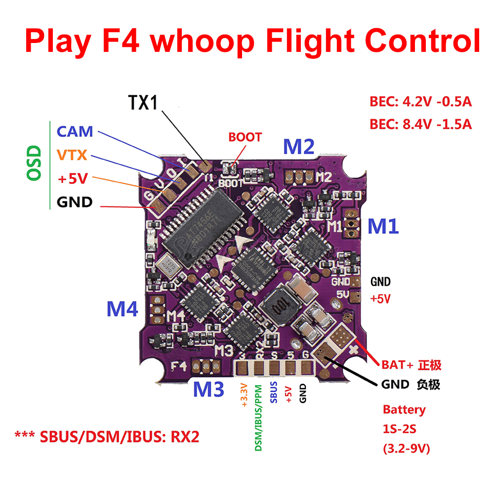 Play F4 whoop Flight Control 1-2S Integrated 4 in 1 Brushless ESC Support DSHOT Oneshot125 Multishot PWM for FPV Drone default