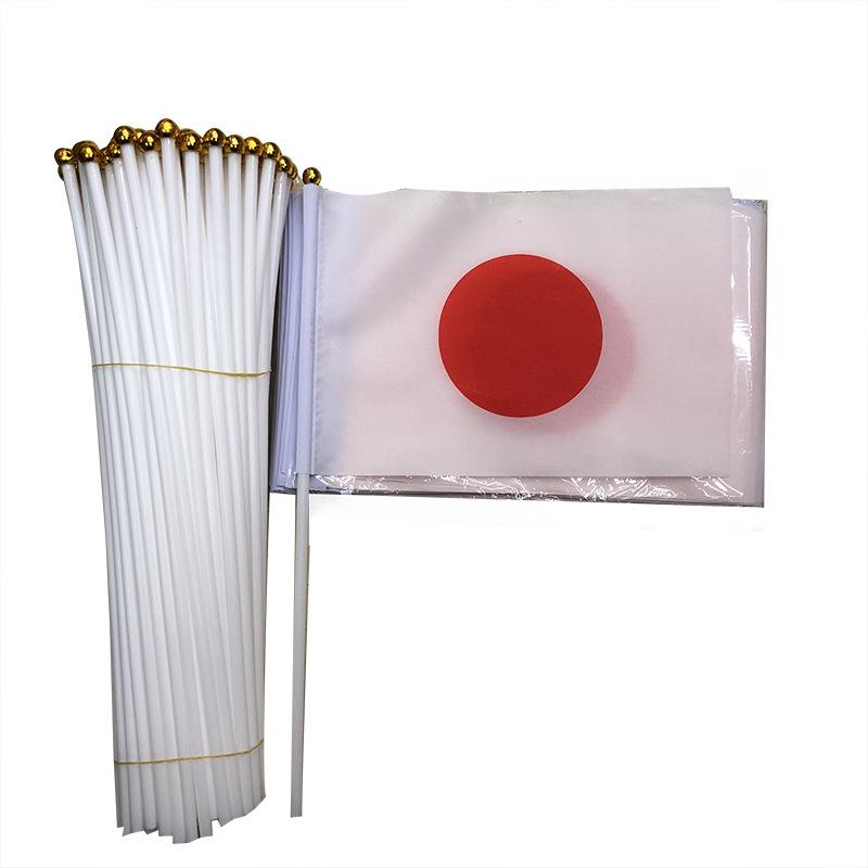 100pcs Tokyo Olympiad Polyester Mesh Printing Japan Hand Signal Flags 100pcs