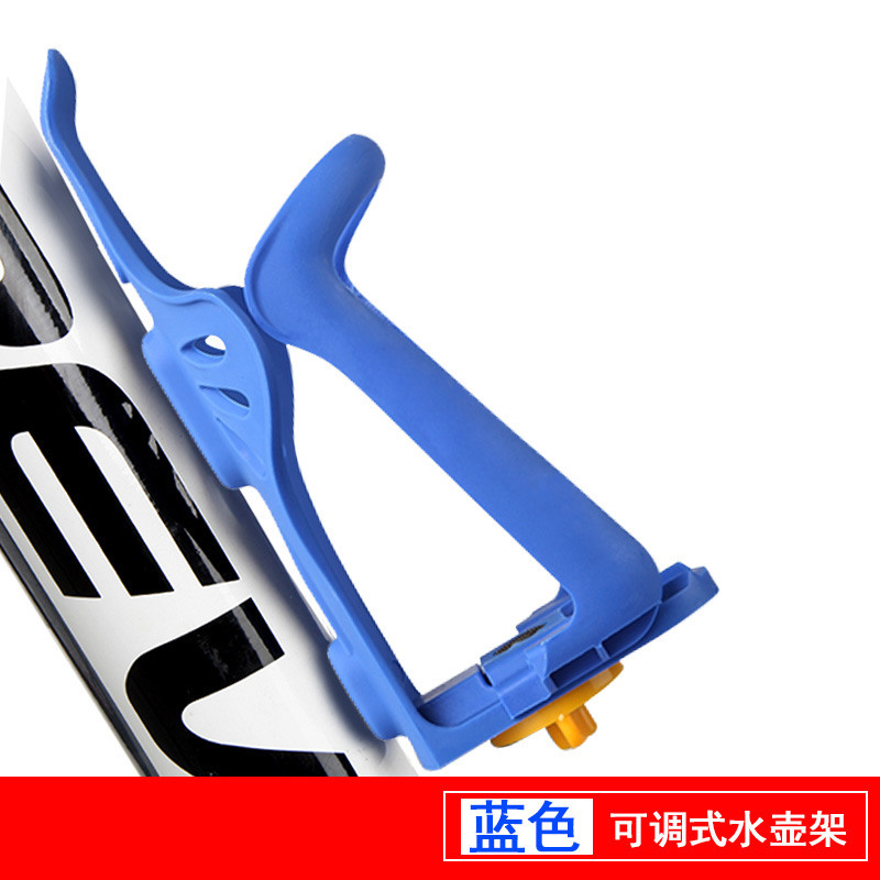 Bicycle Electric Scooter Water Bottle Cup Holder Kettle Stand Kettle Bracket Spare Part blue