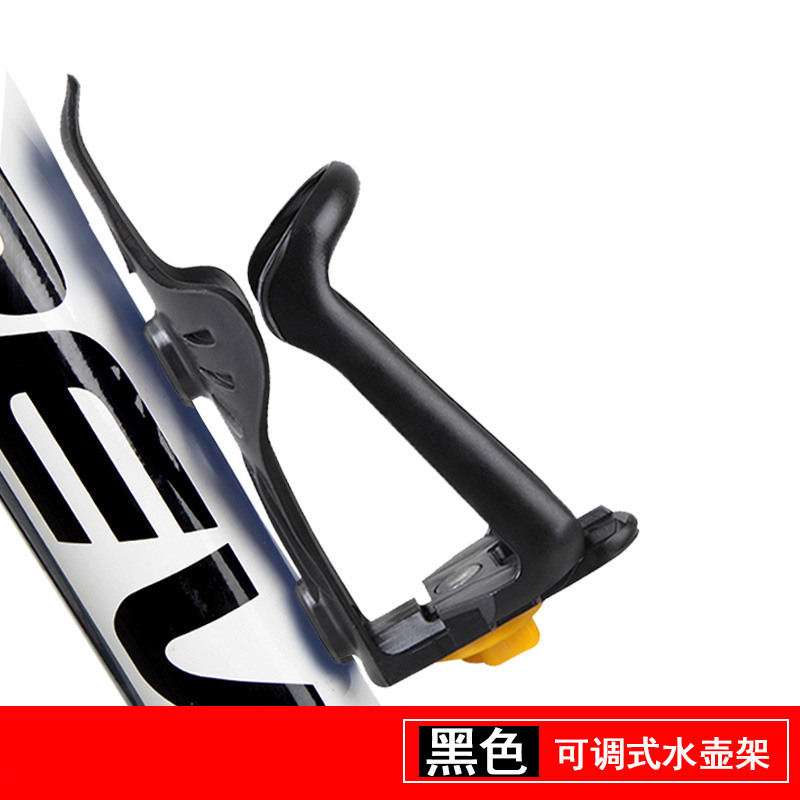Bicycle Electric Scooter Water Bottle Cup Holder Kettle Stand Kettle Bracket Spare Part black