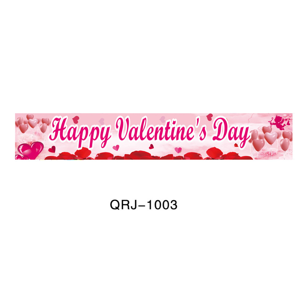 Banners Happy Valentine Day Decorations Flag Hanging Huge Sign For Store Garden Porch 50*300cm   qrj - 1003