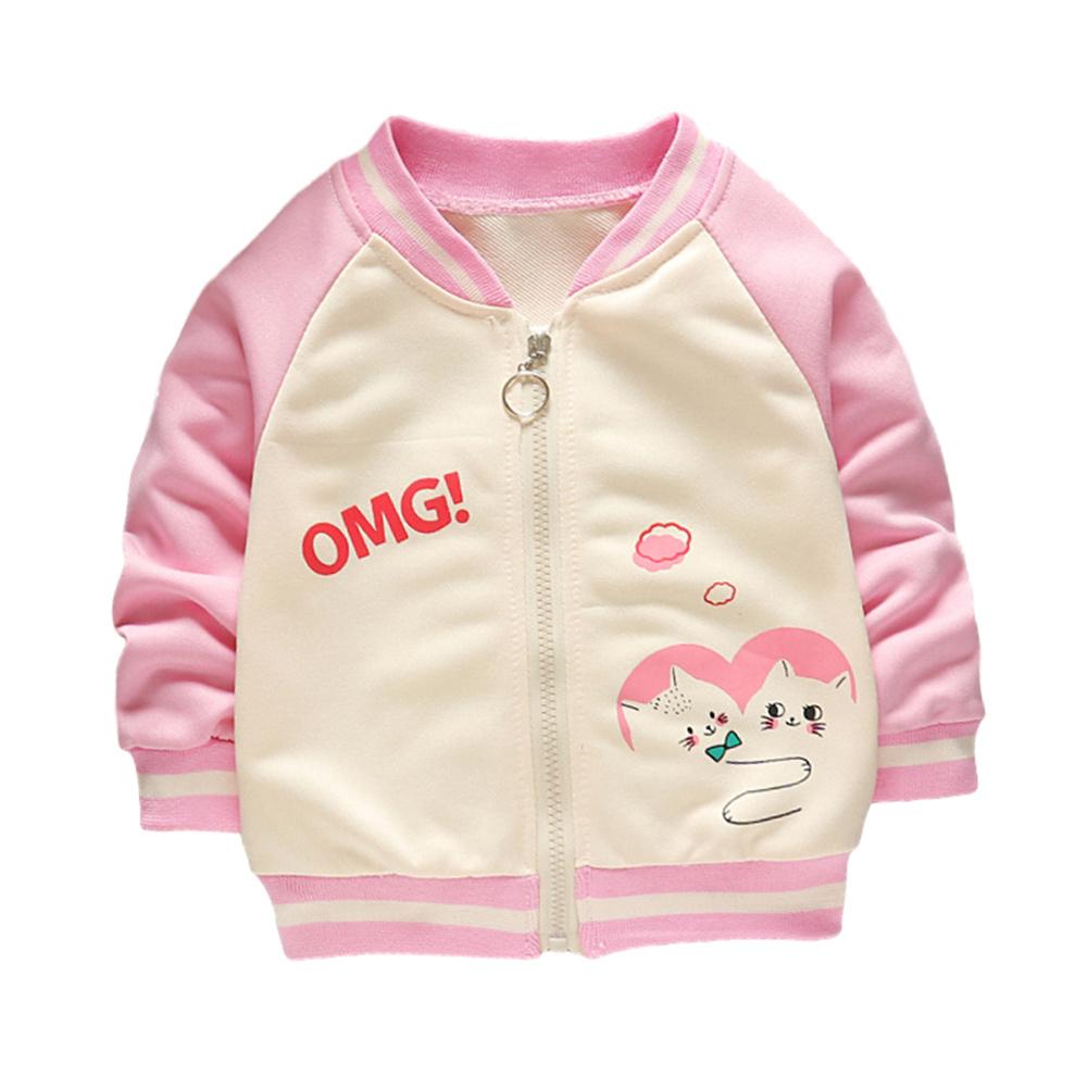 Children's Coat Long-sleeve Baseball Uniform for 0-4 Years Old Kids cat_110cm