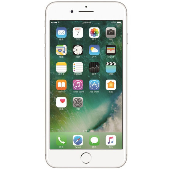 Refurbished iPhone 7 Plus 3+128GB Sliver UK