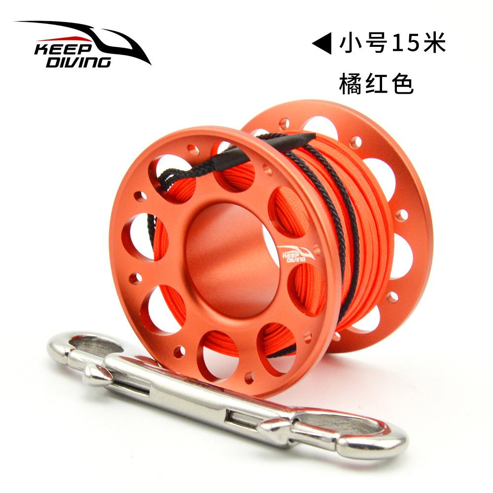 FXL-952 15M/30M Scuba Diving Aluminum Alloy Spool Finger Reel with Stainless Steel Bolt Snap Hook Safe Equipment 15 meters orange