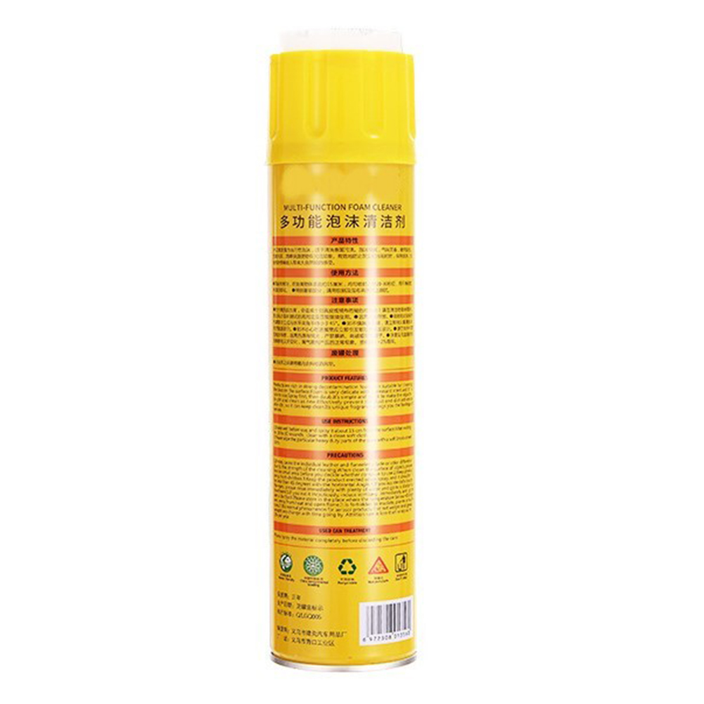 Multifunctional Foam Cleaner Car Cleaning Agent Car Interior Cleaning Auto Washing Decontamination Universal Detergent yellow_650Ml