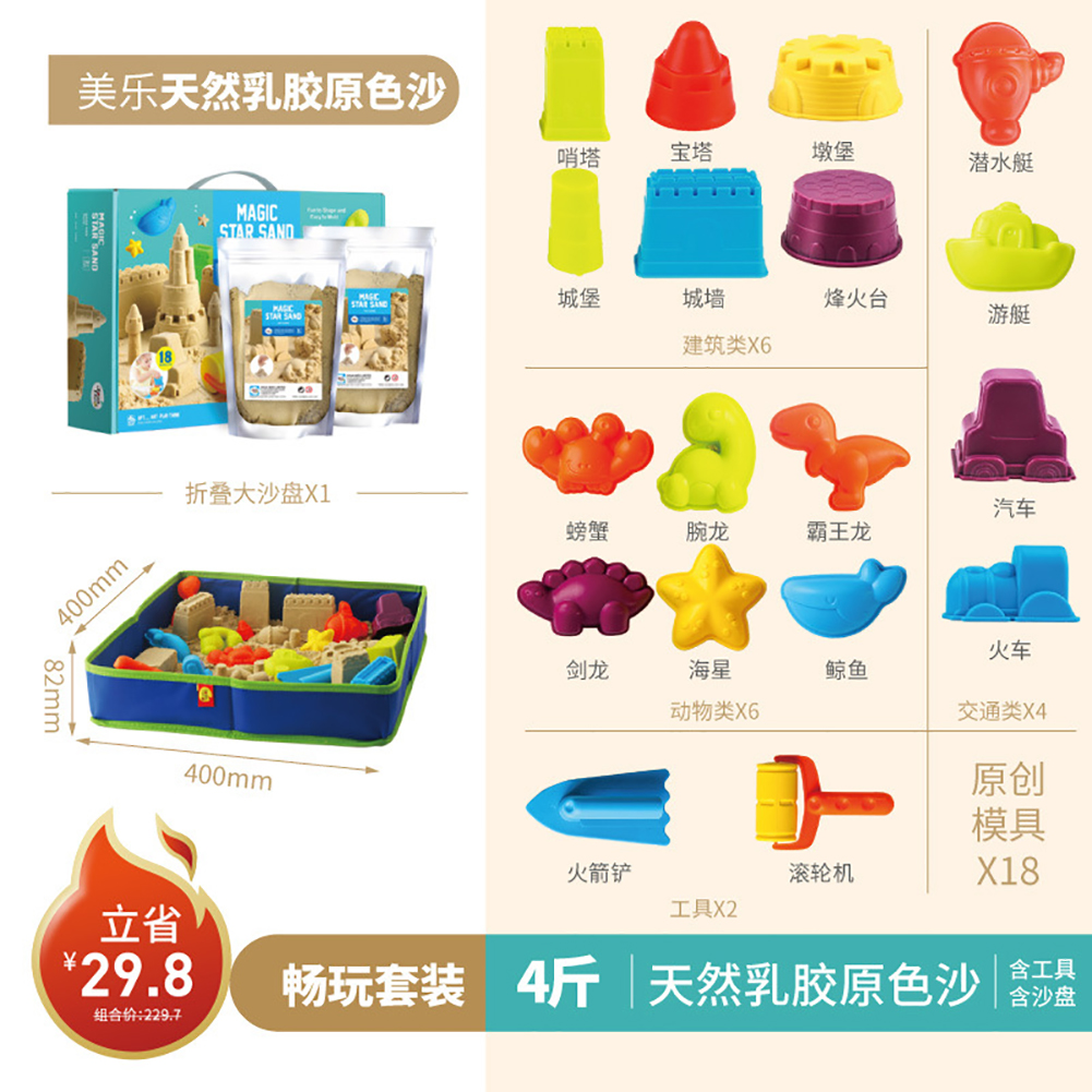 Kids Outdoor Summer Beach Sand Digging Tool Water Playing Toy Kit Seaside Tools as shown