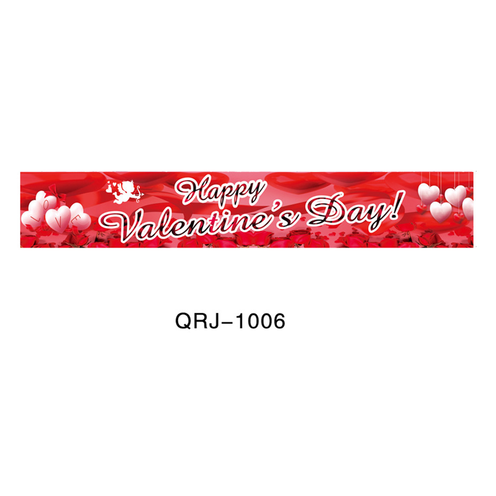 Banners Happy Valentine Day Decorations Flag Hanging Huge Sign For Store Garden Porch 50*300cm   qrj - 1006