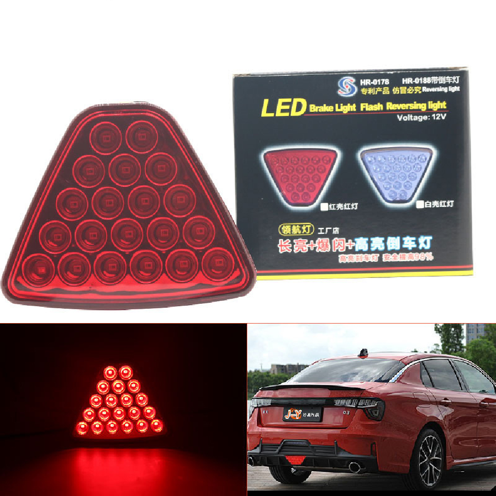 20 LED Car Motorcycle  Trailer Tail Reverse Brake Light Work Lamp Stoplight Bulb Red shell_Drivingalways on/brake flashing lights