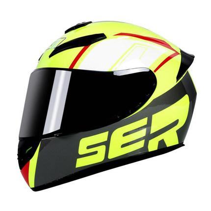 Motorcycle Helmet cool Modular Moto Helmet With Inner Sun Visor Safety Double Lens Racing Full Face the Helmet Moto Helmet Knight Yellow SER_XL