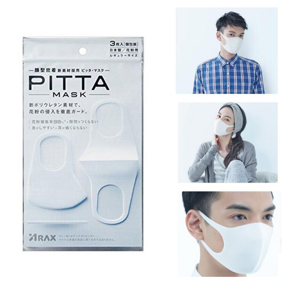 3pcs PITTA 3D Dust-proof Anti-fog PM2.5 Sponge Mask Protective Face Guard for Adult Kids Adult-white