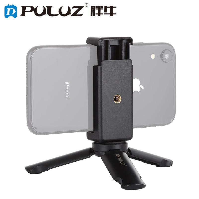 PULUZ Mini Portable Folding Plastic Stand Tripod Universal Phone Clamp Bracket Smartphones Holder Clip  black