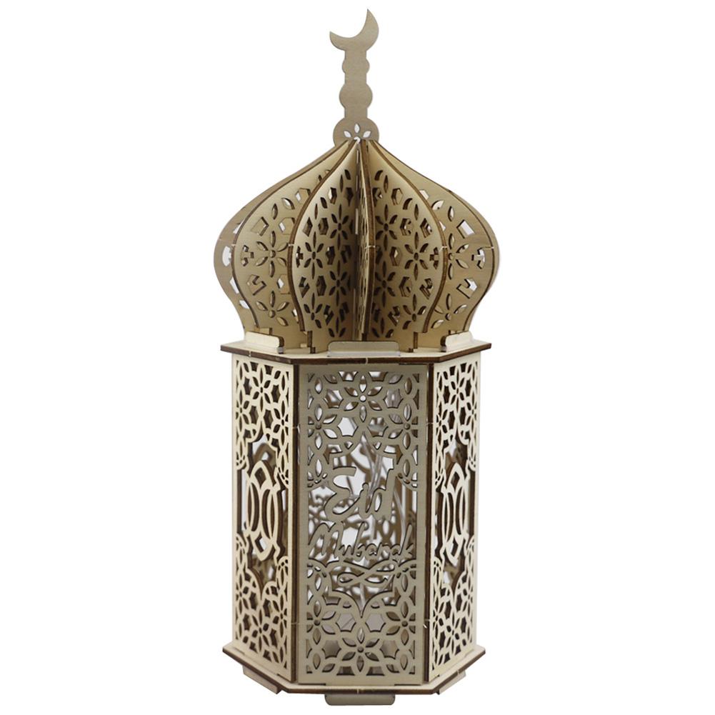 Muslim Light Wooden Lighthouse Shape Ramadan Eid Mubarak Decor for Islam Party Supplies JM01945