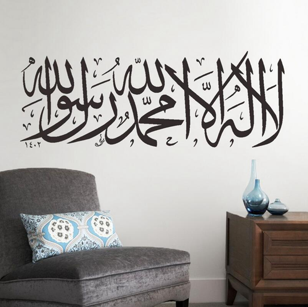 [EU Direct] Islamic Muslim Removable Wall Stickers Home Living room Art Decal