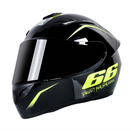 Motorcycle Helmet cool Modular Moto Helmet With Inner Sun Visor Safety Double Lens Racing Full Face the Helmet Moto Helmet Knight Bright Black 66_XXXL