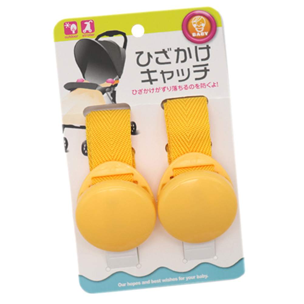 2Pcs Baby Stroller Multifunction Clip Baby Blanket Quilt Kick-proof Strong Clip yellow_1 pair
