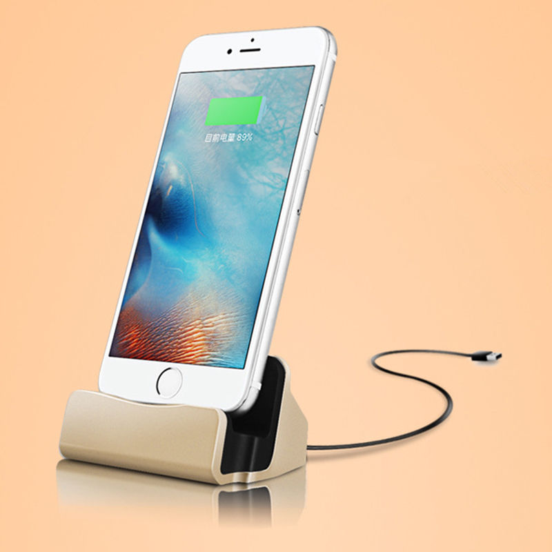 Desk Charger Charge and Sync Stand for IPhone 7 6s plus 6s 6 6plus 5s 5 Desktop Iphone Charger Gold