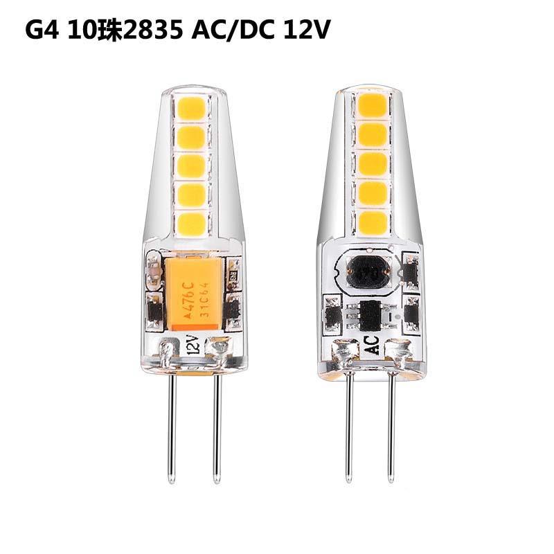G4led Corn Light Energy Saving 10LEDs Lamp 2835SMD 3W AC/DC12V  Cold white