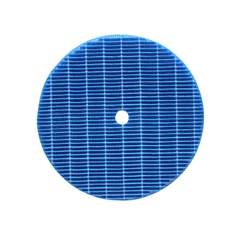 Air Filter for DaiKin MCK57LMV2-A MCK57LMV2-W Air Purifier Parts 1 pc