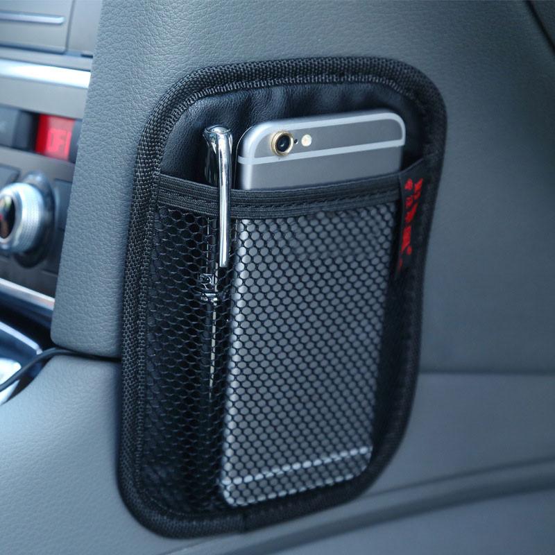Car Storage Net Bag Pocket Organizer Interior Accessories for Car Organizer Microfiber leather black small