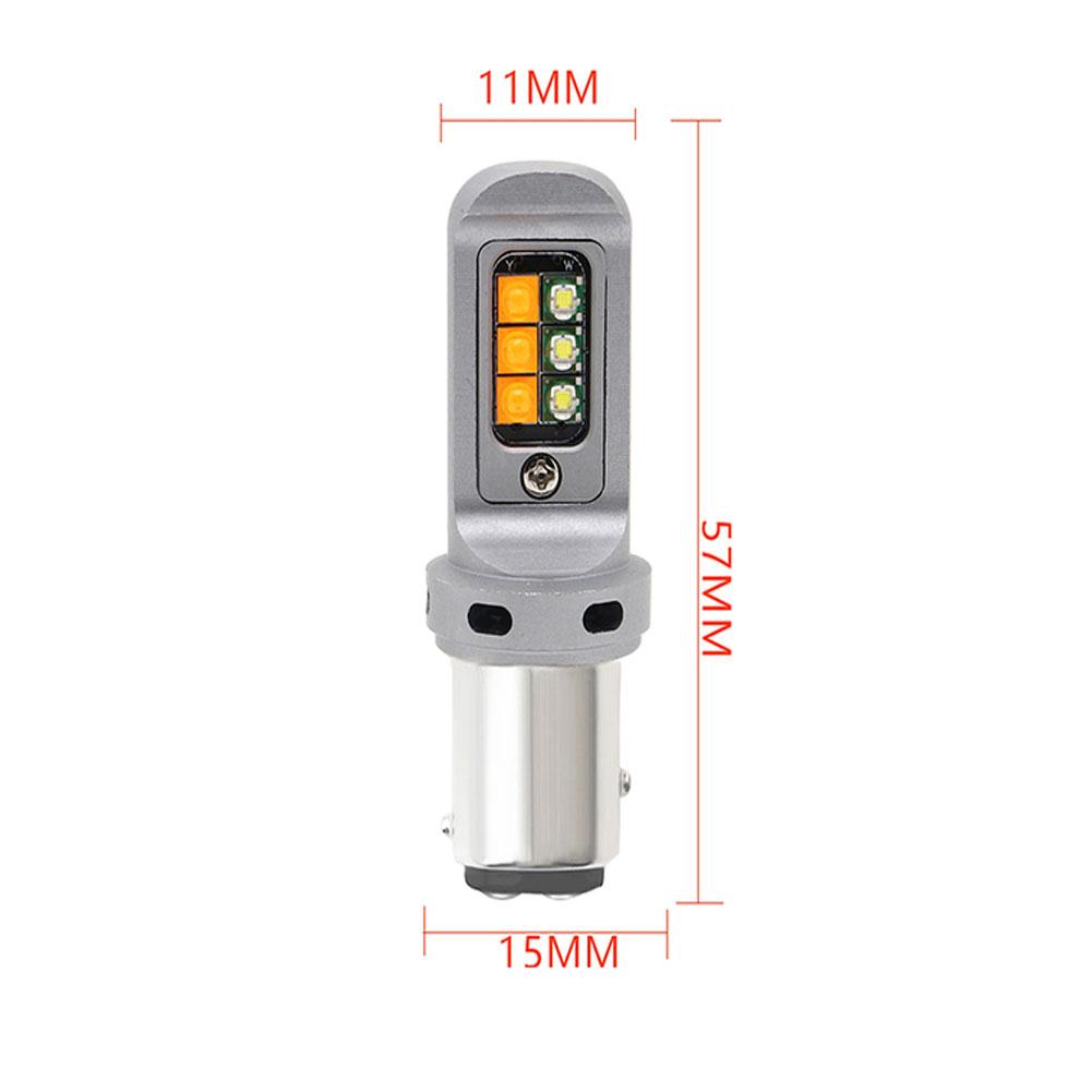2pcs Car Led Brake Light 2-color Light 12smd 3535 Turn Signal Decoding Anti-stroboscopic Light 1175